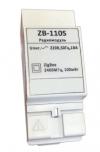 Радиомодуль-ретранслятор ZB-110S